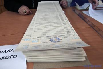 CEC procesa el 99% de las actas de escrutinio