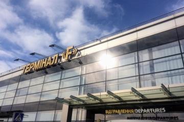Бориспіль обробив за перший тиждень квітня понад 570 тонн вантажів