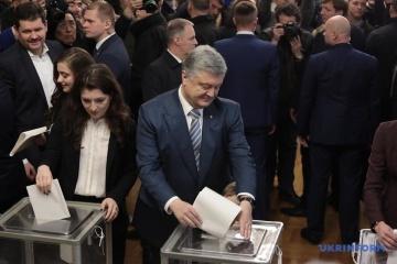 El presidente Poroshenko vota en las elecciones (Fotos. Vídeo)
