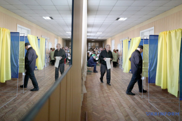 Elections in Ukraine demonstrated sharp contrast with Russia - Senator Menendez