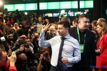 La sede electoral de Zelensky: No se trata de Tymoshenko como primera ministra