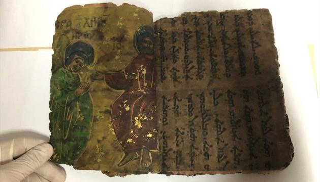У Туреччині у контрабандистів вилучили 800-річну книгу