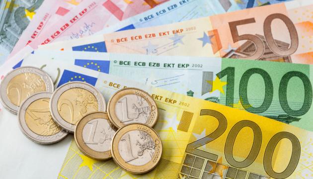Німці заплатили €3 мільйони «карантинних» штрафів