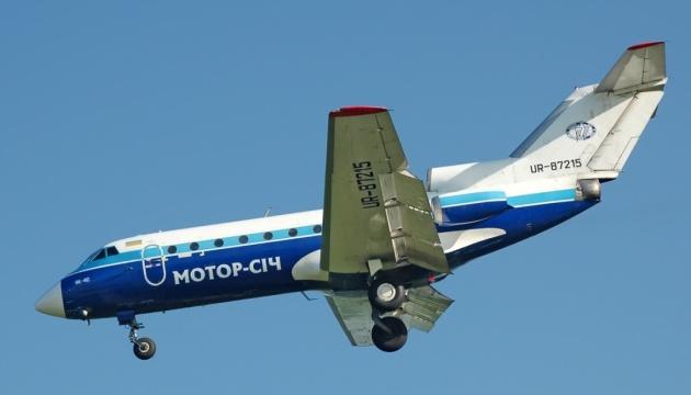 Порошенко анонсировал возобновление авиарейсов Киев - Львов - Ужгород