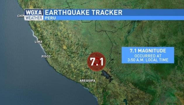У Перу зафіксували землетрус магнітудою 7,1