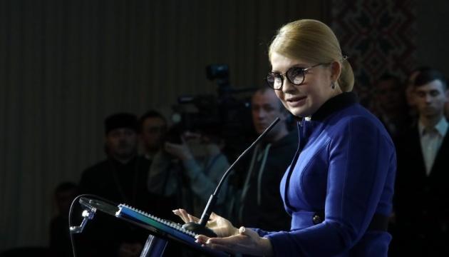 Розпуск Ради: Тимошенко радить Зеленському не зважати на рішення КСУ