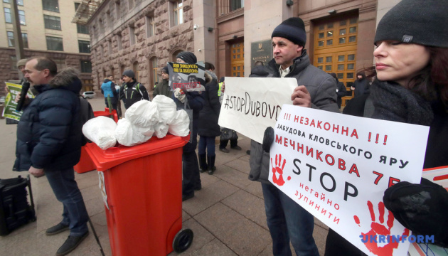 Під мерією Києва розгорнули банери з адресами незаконних забудов