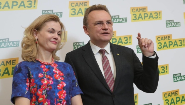Sadovyi withdraws from presidential race in favor of Hrytsenko