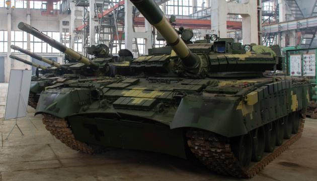 ЗСУ отримають модернізований танк Т-80