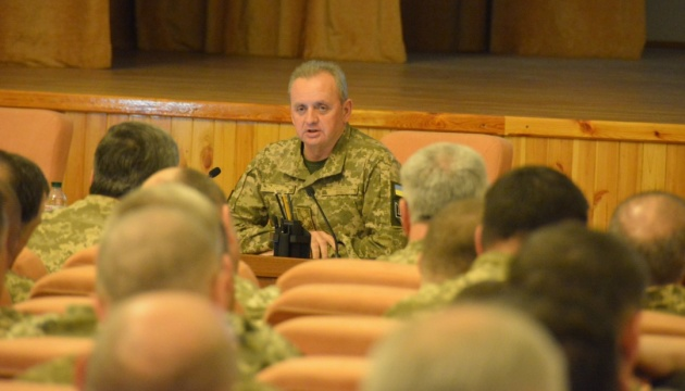 Реагування на  загрози: генерали й офіцери зібралися в навчальному центрі