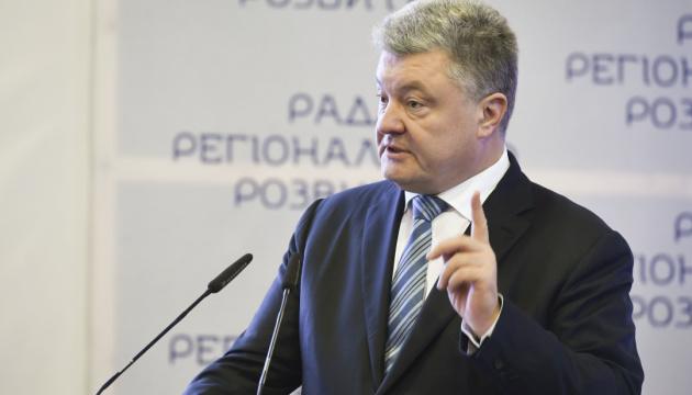 EU considering concrete options for supporting Azov Sea region – Poroshenko