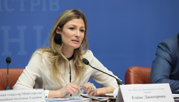Стратегії для Криму і Донбасу стали ключовими досягненнями минулого року - Джапарова