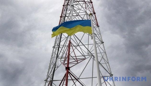 Роботу Луганської філії Концерну РРТ відновили