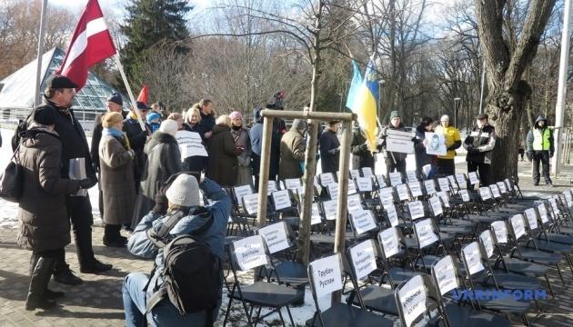В Риге состоялась акция в поддержку украинских политзаключенных