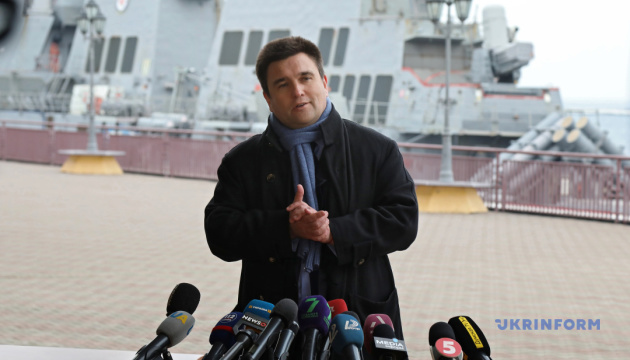 РФ зруйнувала всю систему контролю над озброєннями - Клімкін