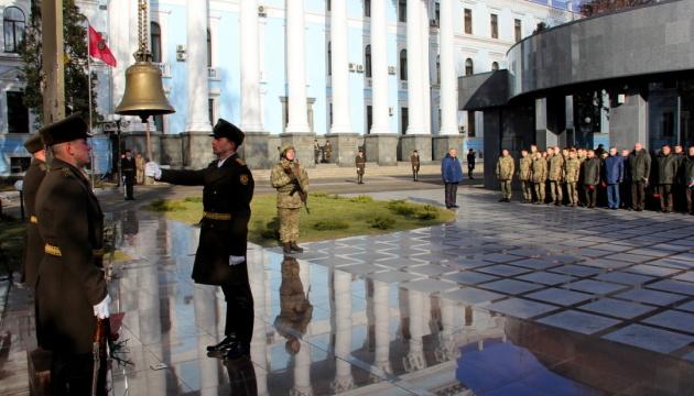 У Міноборони вшанували пам'ять шістьох загиблих від російської агресії військових