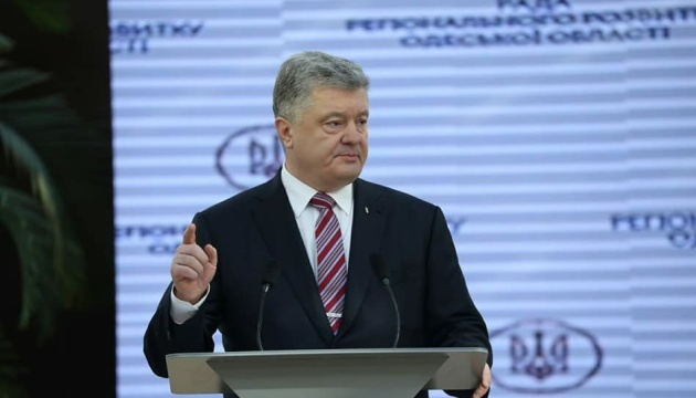 Майже половина експорту України йде до Євросоюзу — Порошенко
