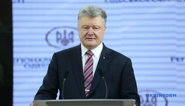 На підтримку безпеки на Азові Євросоюз дає €50 мільйонів