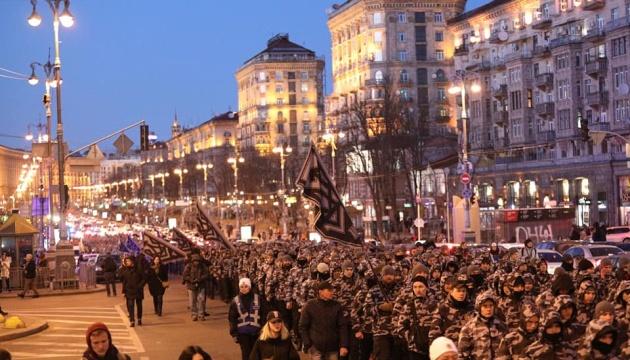 В центре Киева проходит марш Нацдружин
