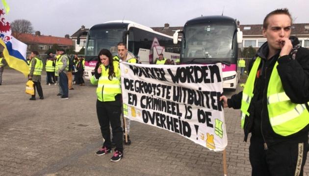 У Нідерландах мітингували