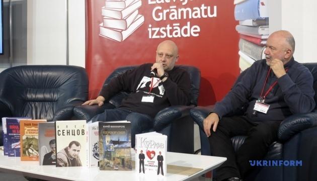У Ризі пройшов другий день книжкової виставки з великою українською програмою