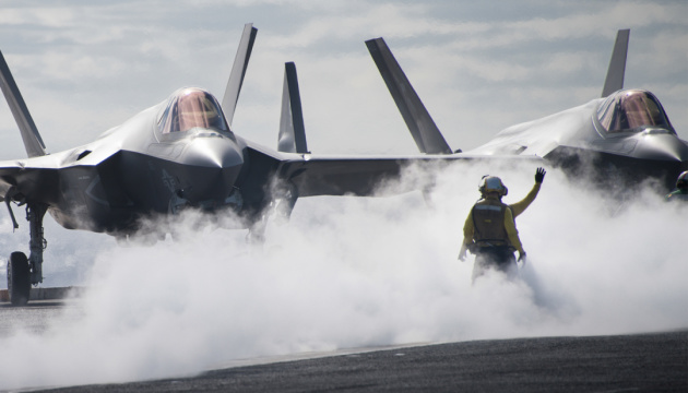 Білий дім офіційно заявив про припинення програми F-35 для Туреччини