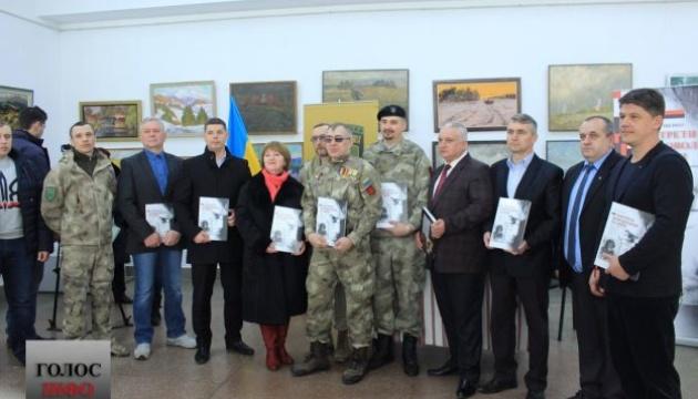 Книгу про добровольців презентували в Івано-Франківську