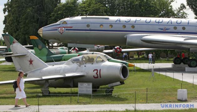 Le musée de Kyiv est entré dans le top 20 mondial des musées de l'aviation