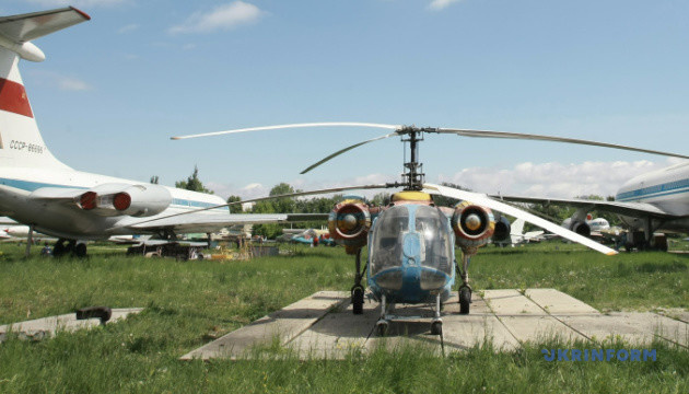 Kyiv museum among the world's best aviation museums
