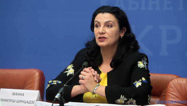 Vice PM Klympush-Tsintsadze: Association agreement with Ukraine is most powerful EU ever signed