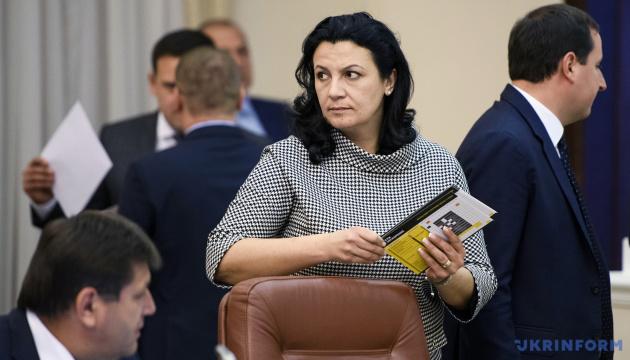 Рада повинна зосередитись на євроінтеграційних законах — віце-прем'єр