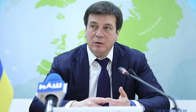 Ukraine to implement 340 regional development projects this year – Zubko