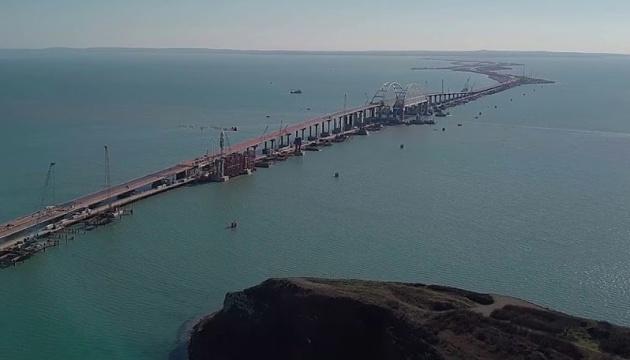 La UE: Rusia debería garantizar un paso libre a través del estrecho de Kerch (Declaración)