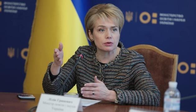 Гриневич розповіла про перший рік Нової української школи