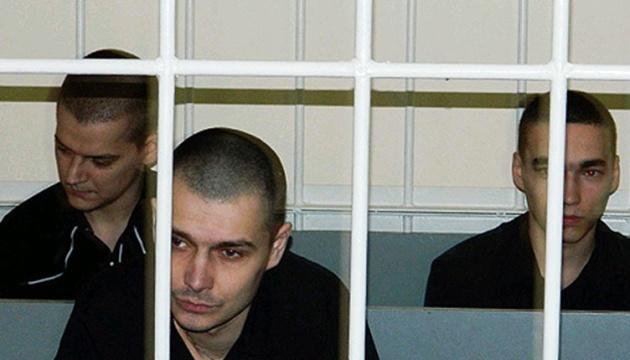 Довічно засудженого у справі Оксани Макар привезуть на суд у Миколаїв