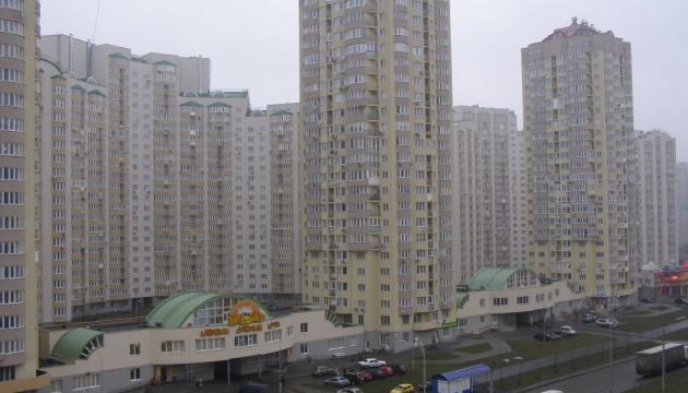 Програма 70/30: у Києві реалізували понад 300 енергопроектів