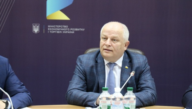 Україна має працювати над презентацією свого потенціалу за кордоном - Кубів