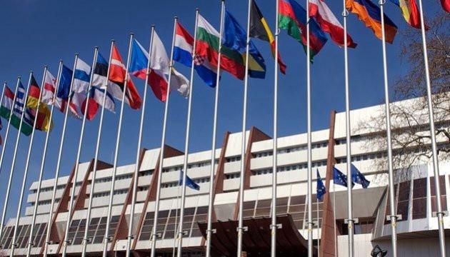 У Раді Європи розкритикували Росію за гомофобію і нетерпимість