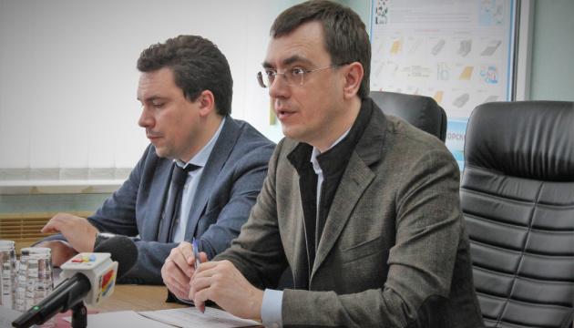 Омелян анонсировал конкурсы по передаче в концессию двух портов в апреле-мае