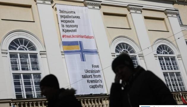 На львівській Ратуші повісили банер на підтримку полонених моряків