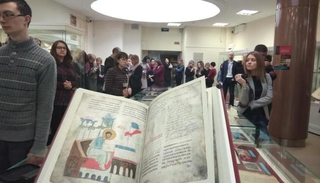 Україна передала Білорусі факсимільні видання унікального Лавришівського Євангелія