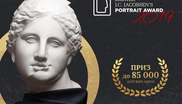 15 работ украинских художников отправятся в Данию в рамках Portrait Now! 2019