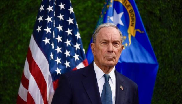 Блумберг відмовився балотуватися в президенти США