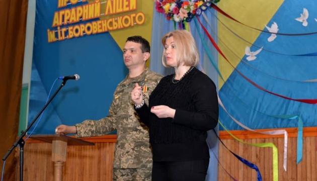 Коли буде мир? Коли останній російський солдат і танк вийдуть із Донбасу й Криму