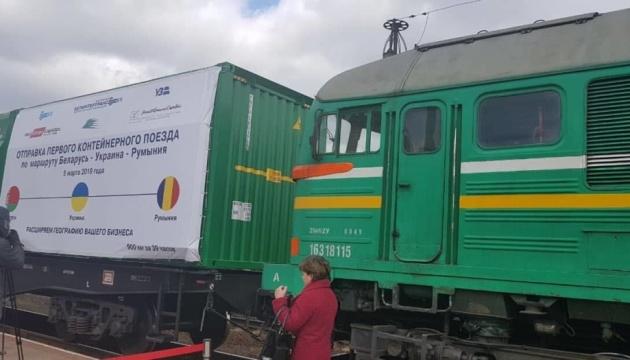 По Украине будет ездить новый транзитный контейнерный поезд