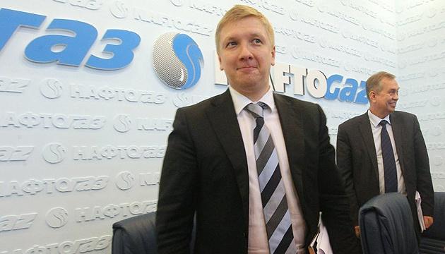 Суд взыскал с облгаза Фирташа почти 550 миллионов долга