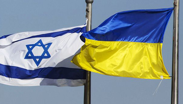 Ukraine, Israel to hold another round of political consultations
