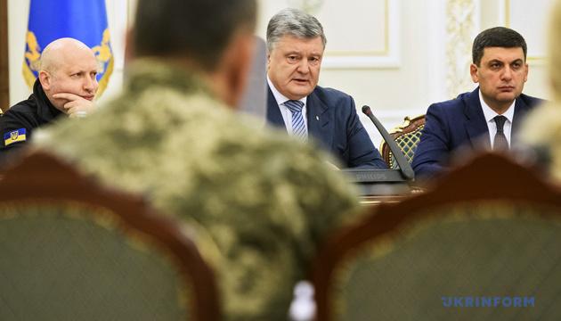 President of Ukraine wants to declassify part of defense order