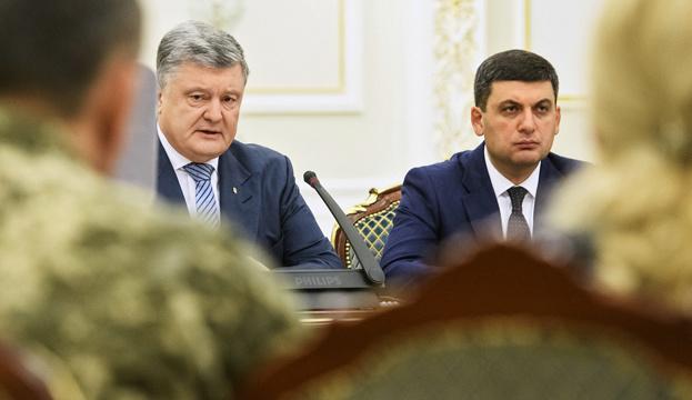 До наглядової ради Укроборонпрому слід ввести фахівців з країн НАТО - Порошенко