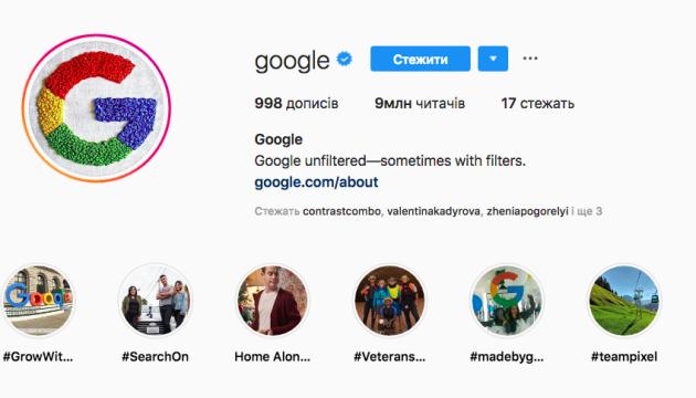 Аватар Instagram-аккаунта Google прикрасили вишивкою пенсіонерки з Кривого Рогу